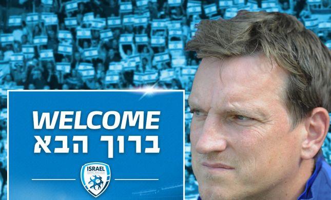 תכירו: המאמן החדש של נבחרת ישראל בכדורגל