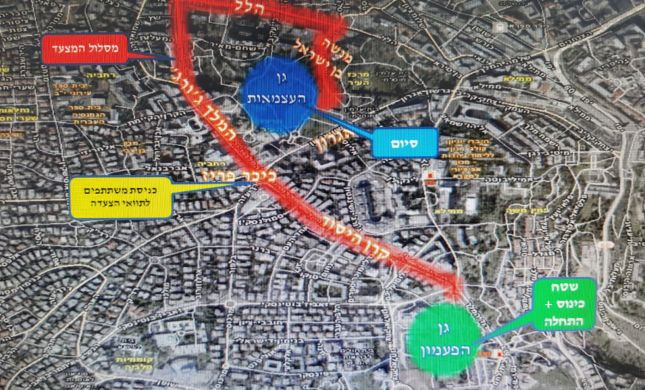 אל תגיעו: אלה הכבישים שיחסמו היום בירושלים