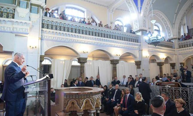 """נתניהו בווילנה: """"ישראל היא המגן של אירופה"""""""