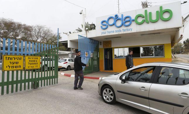 אקזיט ישראלי: פפסי רכשה את חברת סודהסטרים