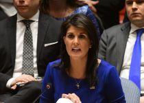 """שגרירת ארה""""ב באו""""ם: """"לא נסכים להטיה נגד ישראל"""""""