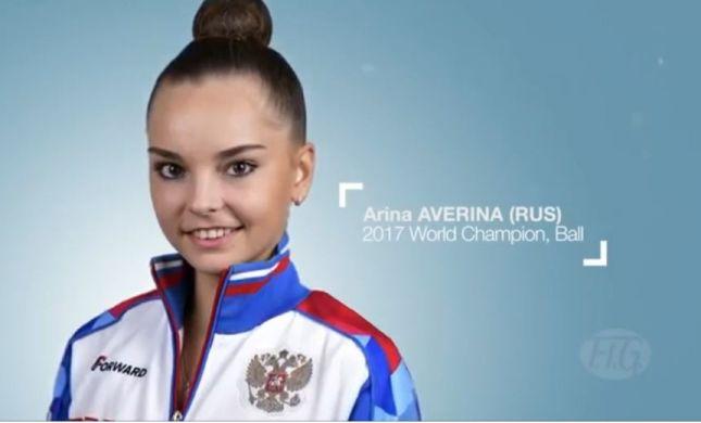 צפו: הספורטאית הרוסיה ניצחה באליפות עם TOY