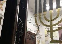 במהלך יום כיפור: אלמוני ניפץ חלון בית כנסת בפולין