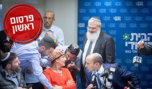 חדשות המגזר, חדשות קורה עכשיו במגזר, מבזקים בנט החל במהלך לשינוי הפריימריז בבית היהודי