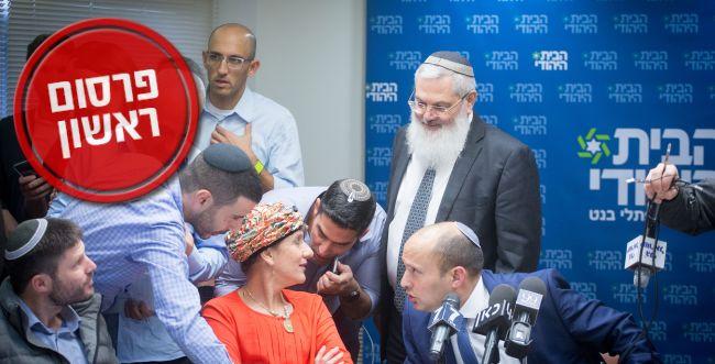 בנט החל במהלך לביטול הפריימריז בבית היהודי