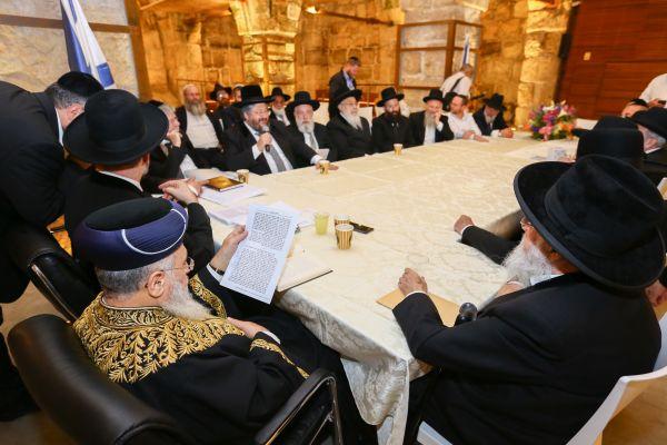 ללא שינוי: אותם רבנים ייבחרו למועצת הרבנות הראשית