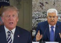 """התגובות בימין: מברכים על הצעד של טראמפ נגד אש""""ף"""