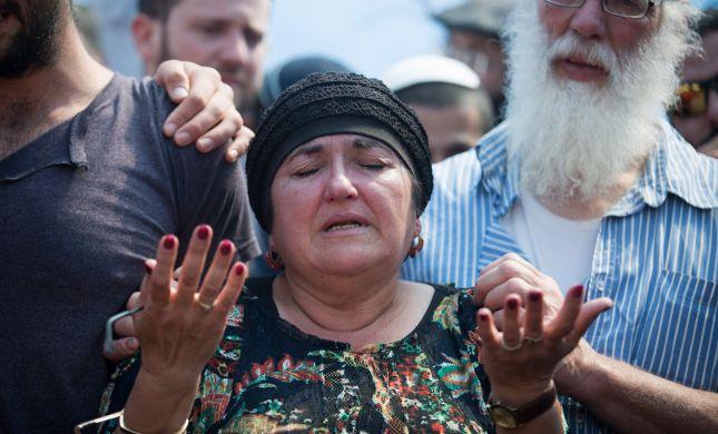 """יעל קולמן: """"הרוצח נתעב; לערער על החלטת צה""""ל"""""""