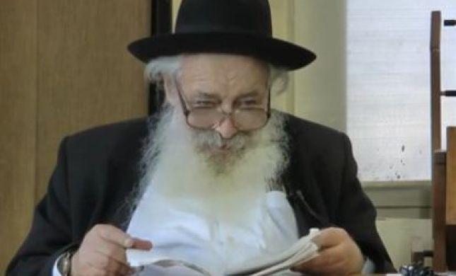 מזל טוב • בגיל 83: הרב אביגדור נבנצל התארס