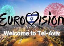 כל הפרטים שאתם צריכים לקראת האירוויזיון בתל אביב