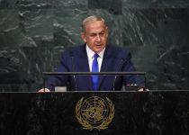 """נתניהו מגיב לדו""""ח האו""""ם: """"שנאה אובססיבית לישראל"""""""