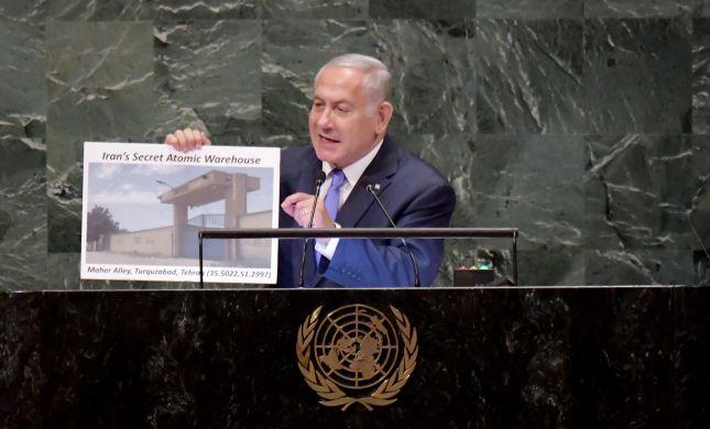 """בעקבות התוצאות: נתניהו לא ישתתף בעצרת האו""""ם"""