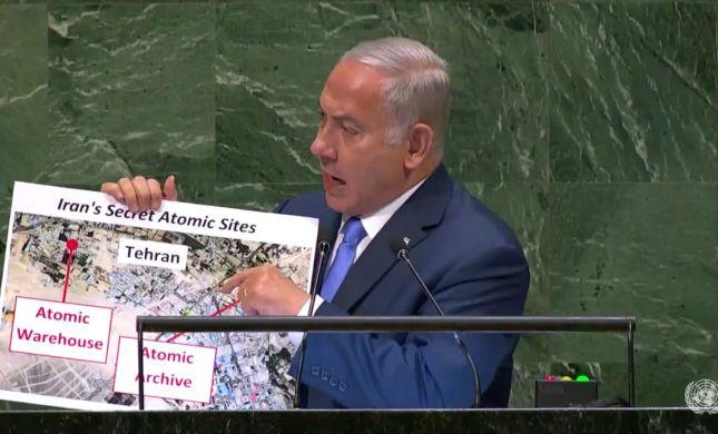 """נתניהו באו""""ם: """"איראן מחזיקה במתקן גרעיני סודי"""""""