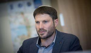 """חדשות, חדשות פוליטי מדיני, מבזקים סמוטריץ' יחרים את הכנסת: """"נלך לחאן אל אחמר"""""""