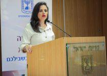 נגד דתיים: עוד מאמר אנטישמי של עיתונאי הארץ