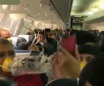 חדשות, חדשות בעולם, מבזקים אימה בטיסה: עשרות נוסעים החלו לדמם מהאזניים ומהאף