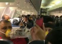 אימה בטיסה: עשרות נוסעים החלו לדמם מהאזניים ומהאף