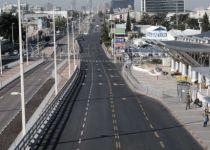 אל תגיעו: אלה הכבישים שייסגרו הערב בירושלים