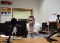 הרדיו סירב להעלות נשים לשידור וישלם מליון שקל