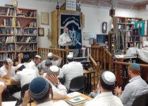תיעוד: כנס חול המועד ה- 82 בישיבת עטרת ירושלים