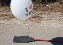 לעיני תושבים: בלון נפץ התפוצץ במגרש בעוטף עזה