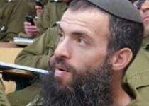 """שלוש שנים להירצחו: """"הרב נחמיה לביא היה ס""""ת חי"""""""