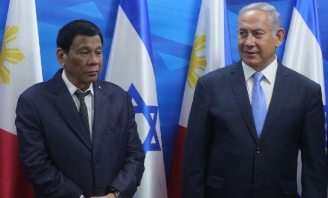 שרה ויאיר• נשיא הפיליפינים חשף: יש לי בת ונכד יהודים