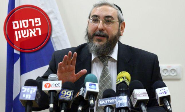חשיפה: הרב חיים אמסלם יתמודד בבחירות לכנסת