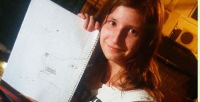 יצאה מביתה ונעלמה: חשש לחייה של נערה בת 15
