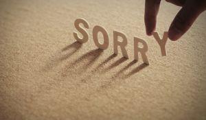 יהדות, על סדר היום לא תמיד ובכל מקרה נכון לבקש סליחה