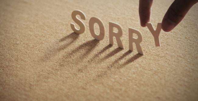 לא תמיד ובכל מקרה נכון לבקש סליחה