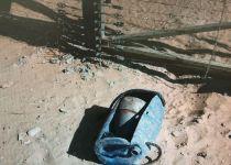 """תיעוד: זה המטען שהוטמן לחיילי צה""""ל על גדר הגבול"""