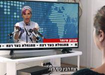 צפו: המתנחלות צוחקות על התקשורת בישראל