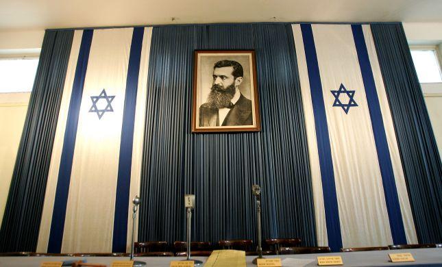אופס: השופט קבע מדינת ישראל נפטרה