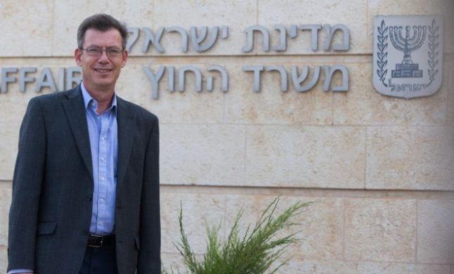 """משרד החוץ נגד אונר""""א: """"מטרתו לחסל את ישראל"""""""