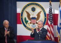 """שגריר ארה""""ב בישראל: """"בנינו מקדש חדש בי-ם"""""""