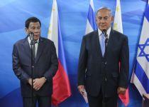 """נשיא הפיליפינים לנתניהו: """"מקווה שהקשרים יימשכו"""""""