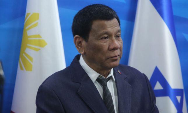 """האיום של נשיא הפיליפינים: """"נירה במי שיפר את הבידוד"""""""