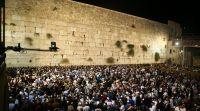 יהדות, על סדר היום חודש הרחמים והסליחות: מעל מיליון איש הגיעו לכותל