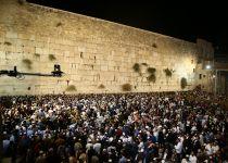 חודש הרחמים והסליחות: מעל מיליון איש הגיעו לכותל