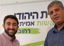 רונאל אלקיים מונה למנהל המטה של אמיתי כהן