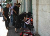 פיגוע דקירה בצומת הגוש; ישראלי בן 40 נרצח