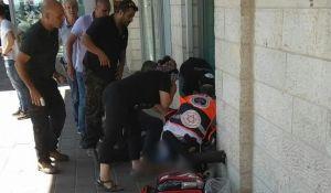 חדשות, חדשות בארץ, מבזקים פיגוע דקירה בצומת הגוש; ישראלי בן 40 נרצח