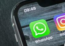 סוף סוף: וואטסאפ יוצאת למלחמה נגד הונאות הרשת