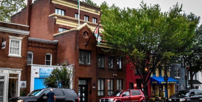 """רשמית: השגרירות הפלסטינית בארה""""ב נסגרה"""
