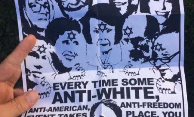 שני שליש מהיהודים בצרפת חוו אנטישמיות חמורה