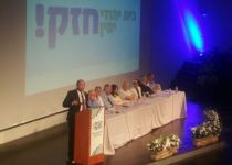 בבית היהודי סופרים את ההצבעה מחדש