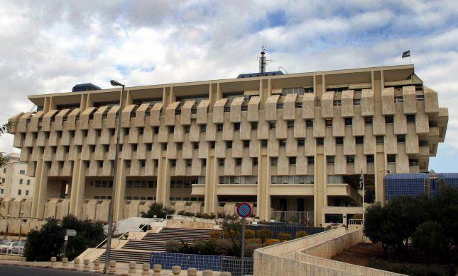 הממשלה אישרה את מינוי אמיר ירון לנגיד בנק ישראל