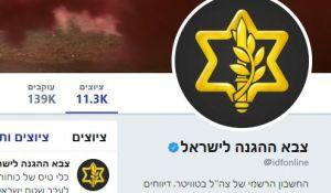 """חדשות, חדשות צבא ובטחון, מבזקים מתקפה נגד הטוויטר של צה""""ל: """"מדברר את החמאס"""""""