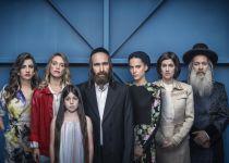 מפתיע: כמה ישראלים היו רוצים לחיות כמו בסדרה?